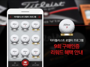 TLP_reward_thumb_778x582