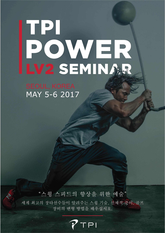TPI_Seminar
