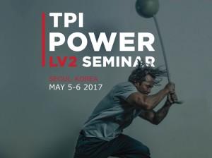 TPI_thumb