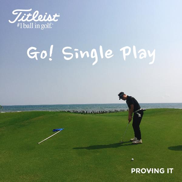 Go! Single Play