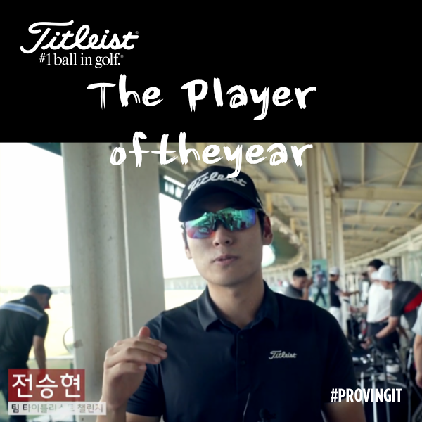The Player oftheyear